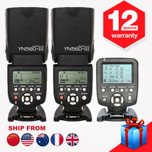 Yongnuo YN560III YN560 III 2 PCS Manual Radio Flash Speedlite + YN560-TX YN560TX LCD Wireless Controller For Nikon D3000 D5000(Hong Kong)