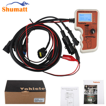 CR508 Diesel Common Rail Tool Pressure Tester Simulator With LCD Display Full Set(China)