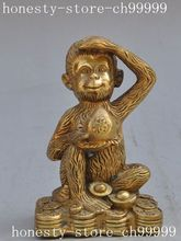 christmas China fengshui bronze copper zodiac monkey animal wealth lucky Bullions statue halloween