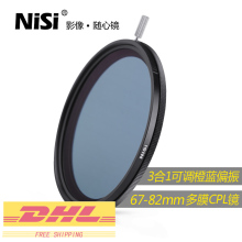 Nisi resistant CPL polarizer 67 72 77 82mm adjustable polarizing filter SLR lens filter