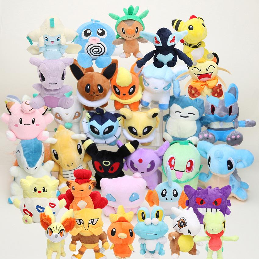 AUHOKY Pokemon Emocionante M/ás Juguete Azul Gigante Pokemon Center Juguetes De Felpa Juguetes Confundidos Mente Leer Juguetes De Felpa Felpa 55Cm Azul 20cm //Color de la Imagen