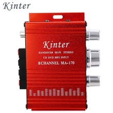 Kinter MA - 170 Mini 12V 100W Hi-Fi Stereo Amplifier Booster DVD MP3 Speaker For Car Motorcycle Loudspeakers Portable Speaker