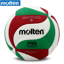 original Molten brand volleyball V5M5000 Size 5 Series PU Material Official ball Men women volleyballs ball indoor and outdoor(China)