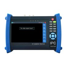 "IPC-8600 7"" Touch Screen IP CCTV Color LCD Security Tester for camera Surveillance Systems DVR Kit with Visual fault locator"