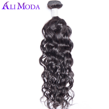 Ali Moda Malaysian Water Wave Hair Weave Bundles 100% Human Hair extensions Natural Black 1Pc/lot Remy Hair Free Shipping