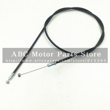 Chinese ATV spare parts Carburetor choke cable 150cc