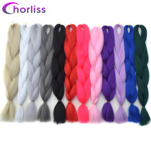 "Chorliss 24""(65cm) Pure Color Jumbo Braids Crochet Hair Extensions Synthetic Ombre Braiding Hair Bundles Crochet Braids 100g"