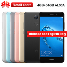 Global Firmware Huawei Enjoy 7 Plus 4GB RAM 64GB ROM TRT-AL00A 5.5'' Octa Core 4000mAh 12.0MP Fingerprint 4G LTE Smartphone(China)
