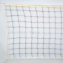 Official Size 9.5X1M Volleyball Net Volley Ball Volei Handball Ball Netting For Outdoor Indoor Competition And Training