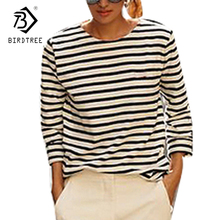 Buy 2017 Fashion Women's Long Sleeve Black Blue White Stripe Shirt Spring Casual Pullover Loose T Shirt Tops Plus Size 5XL T7N203L for $9.40 in AliExpress store