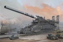 "HOBBYBOSS 82911  1/72 Scale  German 80cm K[E] Railway Gun ""Dora"""