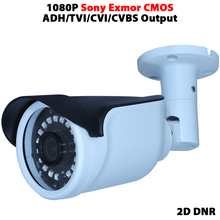 Security CCTV Video cam For hikvision/dahua DVR TVI/AHD/CVI/CVBS Output 1080P Sony IMX323 CMOS sensor surveillance bullet analog