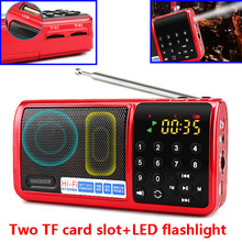 Mini Portable With Rechargeable 18650 Battery TF USB MP3 Player Speaker FM Radio Two TF Card Slot Flashlight Function