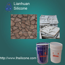 RTV Liquid Moulding Silicone Rubber( for concrete, pu resin , gypsum casting)(China)
