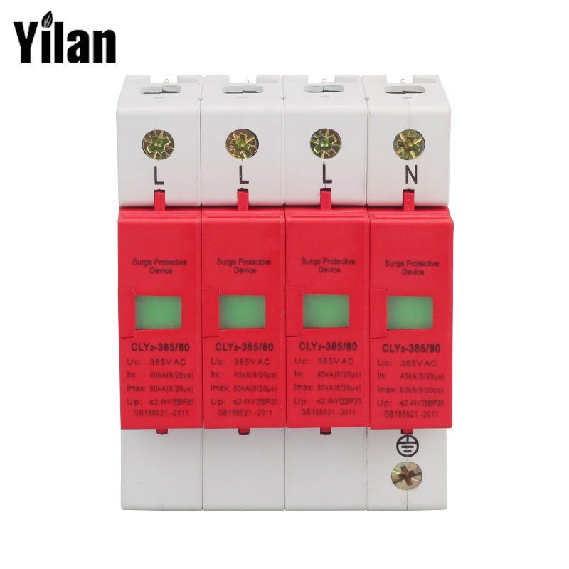 SPD 40-80KA 4P surge arrester protection device electric house surge protector lightning protection B ~385V AC<br>