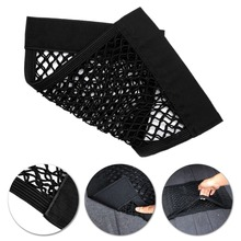 Magic Stick Car Seat Back Storage Auto Mesh Net Bag 40cm x 25cm Car Styling Luggage Holder Pocket Sticker Trunk Organizer(China)