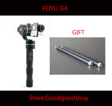 FeiYu G4 FY-G4 3 Axles Handheld Gimbal Handle Steadycam Camera Mount for Gopro Hero 3 3+ 4 With 2pcs gimbal Extender Pole(China)