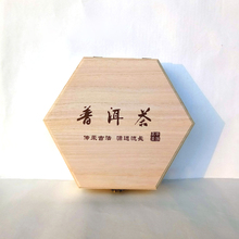 Wood Retro Pu'er tea box,Storage Box Engraved Natural Bamboo Tray Tea Accessories decoration square gift case organizer(China)