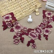 5pc 38x29cm Embroidery Lace Collar Applique Neckline Lace Crochet Flower Motif Patchwork Sewing Accessories Dentelle AC0332