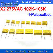 70pcs/Set 14Values 275VAC 102K-105K 1NF~1UF X2 Safety Capacitor Assorted Kit(China)