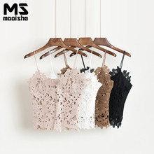 Mooishe Summer Sexy Women  Lace Crop Top Strappy Patchwork Camisole Pink White Black Brown Sexy Cami Tops