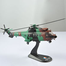 1/72 Scale Diecast Airplanes Model Aircraft Toys /Amer France 200 Eurocopter AS532 Cougar Toys   Gifts Collections
