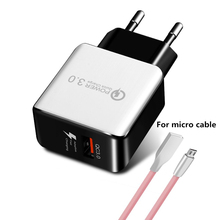 Essien Quick Charge 3.0 USB Charger Adapter iphone X 8 7 Mobile Phone Protable Fast Charge 25cm micro cable Samsung