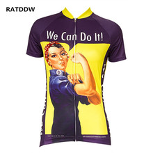 Pro we can do it Bike Cycling Jerseys Roupa Ciclismo/Breathable Racing Bicycle Cycling Clothing/Quick-Dry Bike Wear