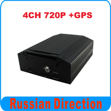 4CH Mobile DVR with GPS function support Power up, manual, scheduled, motion detection, alarm recording mode