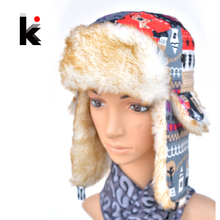 Free shipping Winter Hat with ears kids aviator Russian hat toucas de inverno Hats for Children snow caps Bonnet 7colors