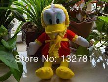 Sitting Donald Duck Plush Toy, Baby Gift, Kids Doll Wholesale with Free Shipping