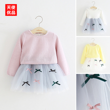 Girl Bow Princess Dress 2017 Spring Clothes New Pattern Children's Garment Children Baby Smock Dress Thick And Disorderly Dress
