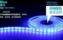 LED strip 5050 blue DC12V 5M 60led=1 meter 300led=5 meter=1roll 3led=1 scissor Flexible Glue waterproof IP65 led lamp light 5050