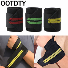 OOTDTY Adjustable Wristband Elastic Wrist Wraps Bandages for Weightlifting Powerlifting Breathable Wrist Support 3colors