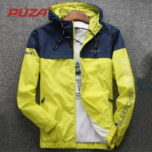 PUZA Men's Coat Skin Jacket Windbreaker Mens Brand Simple Fashion Waterproof Windproof Ultra Thin Quick Dry Jacket Coat Mens(China)