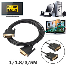 1m/1.8m/3m/5m Digital Monitor DVI D to DVI-D Cable Gold Male 24+1 Pin Cable LCD Dual Link Video Transmision TV Cable