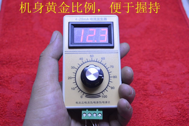 4-20mA Signal Generator, Current Generator, Constant Current Source, Handheld Digital Display Analog Generator<br>