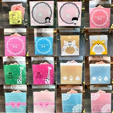 New Arrival  Colorful Exquisite Bags 100 Pcs Home Party Gift Bags Cute Cellophane Kids Wedding Sweet Biscuit Party Gift Bags
