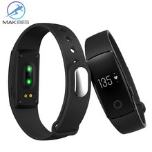 Makibes ID107 Bluetooth 4.0 smart band Smart Bracelet Heart Rate Monitor Wristband Activity Fitness Tracker