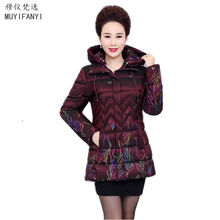 2017 Winter Jacket Women Elegant Print Middle Aged Elderly Warm Thick Cotton Parkas High Quality Mother Fitted Winter Coat(China)