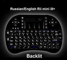 [Genuine] Rii i8+ 2.4G Wireless Russian Ver i8 with Backlight Mini Keyboard Air Mouse Touchpad Handheld