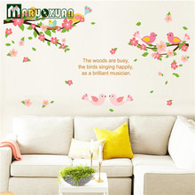 Jade Factory Outlets Fifth Generation Of Removable Wall Stickers PVC Transparent Film