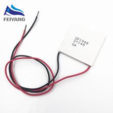 10pcs SP1848-27145 4.8V 669MA 40x40mm Semiconductor thermoelectric power generation