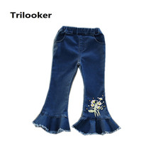 2T to 10 year kids girls autumn embroidery flower flare raw hem denim jeans pants children fashion casual jeans trousers clothes(China)