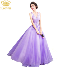iGown Brand New Dream Fairies Lavender Purple Evening Dress The Bride Princess Banquet Sweet Lace Appliques Long Prom Party Gown