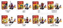 Newest 8Pcs/Lots JX1012 Ninja Nya/Auto/Clouse Figures Building Blocks Bricks For Children Enlighten Toys Gifts Compatible Legoe