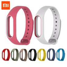 Xiaomi Mi Band 2 Smart bracelet Double Color wirst band Replacement Silicon Bracelet Exchangable Strap Band(China)