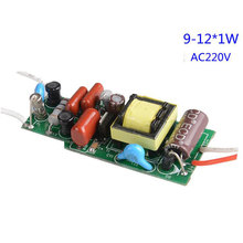 9-12*1W drive power supply for Ceiling lighting Silicon controlled Dimming Power Driver 10pcs(China)