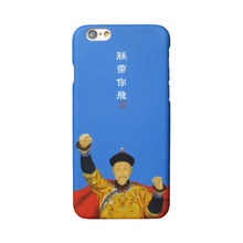 chinese emperor pattern figure PC hard case for iPhone6/6S Cute cartoon element half-wrapped blue plastic cover for iPhone7