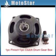 Mini Dirt ATV Quad Engine Clutch Drum Gear Box Pinion 25H 7 Tooth For 2 Stroke 47cc 49cc Engine Chinese Minimoto Pocket Bike